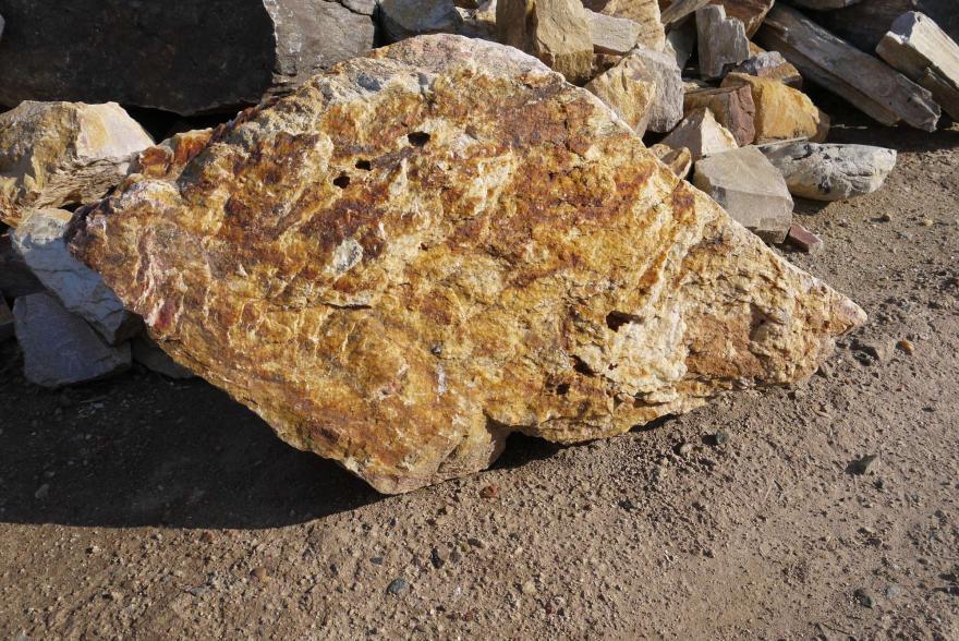 Ландшафтный камень - Радуга - 8