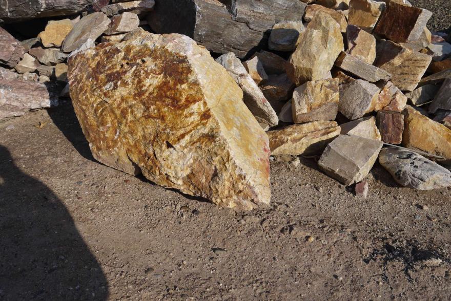Ландшафтный камень - Радуга - 9