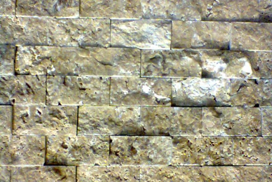Мозаика каменная - Травертин темно-бежевый колотый