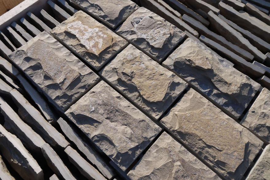 Плитка пиленная -  Серебрит со сколом 7см - 2