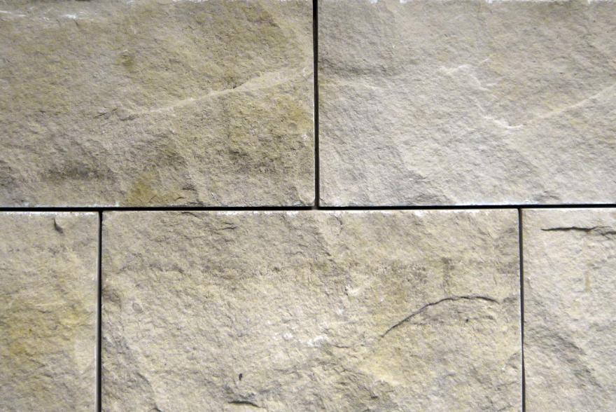 Плитка пиленная - Доломит со сколом - 2