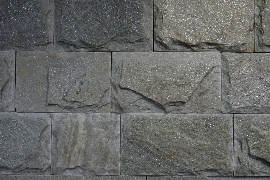 Плитка пиленная - Златолит с-з 10 - 13
